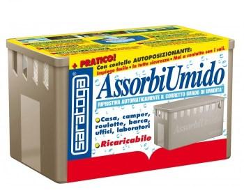 Αφυγραντήρας μεγάλος Assorbiumido