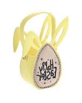 Τσόχινο καλάθι λαγός κίτρινο 14x10εκ