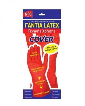 Γάντια γενικής χρήσης Cover