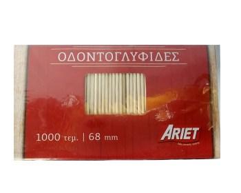 Ξύλινες οδοντογλυφίδες 1000τμχ Ariet